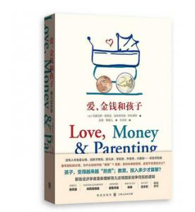 爱金钱和孩子